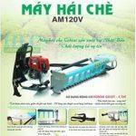 Máy hái chè giá rẻ Ochiai AM120V hàng Nhật