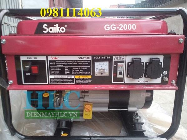 Máy phát điện Saiko GG 2000 có nhiều đặc điểm nổi bật