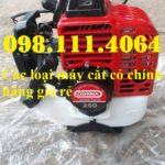 Mua máy cắt cỏ Oshima 260 chính hãng Nhật Bản,uy tín,giá rẻ nhất thị trường