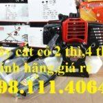 Máy cắt cỏ cầm tay Oshima 330 chính hãng,giá rẻ nhất thị trường