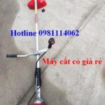 Máy cắt cỏ Honda BC35 Thái Lan giá rẻ