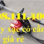 Máy xạc cỏ cầm tay Honda GX35 giá tốt nhất thị trường