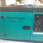 Máy phát điện chạy dầu chống ồn 7.5kw công nghệ Nhật Bản