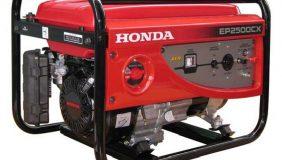 Tại Công Ty Cổ Phần Điện Máy Hoàng Long có máy phát điện Honda được đánh giá chất lượng cao