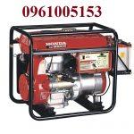 Máy phát điện mini gia đình Honda EB 3000 S giá rẻ sập sàn