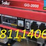 Giới thiệu về máy phát điện Saiko GG 2000 thương hiệu Nhật Bản