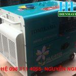 Máy phát điện chạy dầu chống ồn Tomikama HLC – Japan technology