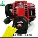 Bán máy cắt cỏ Honda HC 35 chính hãng