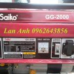 Máy phát điện chạy xăng Saiko – Cứu tinh số 1 cho mùa hè nóng nực!