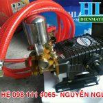 Đầu xịt áp lực HLC 1HP 2HP đa năng giá rẻ