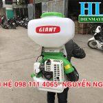 Tìm mua máy phun vôi bột Gaint DMC721F Nhập khẩu Hàn Quốc