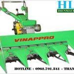 Tại sao nên mua Máy gặt lúa xếp dãy VPR 120