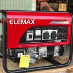 Máy phát điện chính hãng Elemax SH3200EX Nhật Bản giá cực ưu đãi