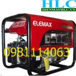 Máy phát điện gia đình Elemax sh 3200ex hiện đại nhất