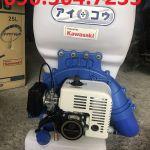 Máy phun vôi bột Kawasaki AH2300 Nhật Bản 3 chức năng ưu việt
