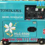 Tìm hiểu máy phát điện Tomikama HLC-6500 công suất đủ 5kw thương hiệu Nhật Bản