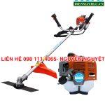 Chuyên cung cấp máy cắt cỏ Tomikama TK 260