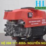 Giới thiệu máy rửa xe gia đình Oshima HLC 1800