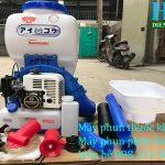 Máy phun thuốc trừ sâu kawasaki AH 2300 chính hãng, bảo hành 12 tháng