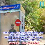 Phân phối buồng khử khuẩn ozone phòng chống covid 19