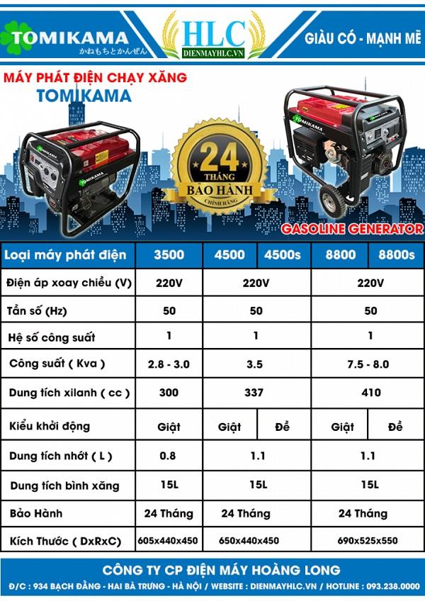 Thông số kỹ thuật của các dòng máy phát điện chạy xăng Tomikama
