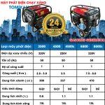 Những loại máy phát điện chạy xăng tốt nhất giá rẻ