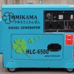 Bán máy phát điện chạy dầu Tomikama 6500 5kw giá rẻ tại hà nội