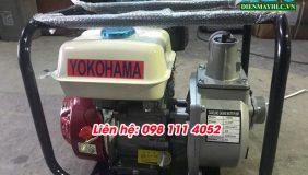 may-bom-nuoc-Yokohama-1