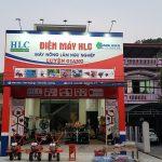 Tưng bừng khai trương Đại lý Luyện Giang – Đại diện của HLC và Tomikama tại Bắc Giang