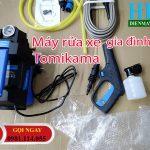 Máy rửa xe gia đình mini Tomikama chính hãng giá tốt cho mọi nhà