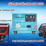 Máy phát điện gia đình 3kw, 5kw, 7kw không ồn giá rẻ Nhật Bản
