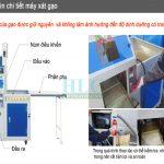 Máy xát gạo Hàn Quốc Shinnong SN – 300 R chính hãng