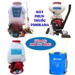 Top 4 loại máy phun thuốc Tomikama giá rẻ, chính hãng tốt nhất