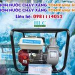 Máy bơm nước chạy xăng đồng ruộng bơm hút nước ao, hồ, tưới tiêu