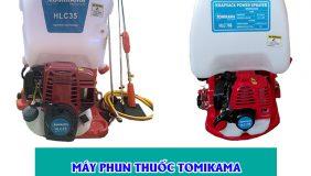 may-phun-thuoc-tru-sau-chay-xang-tomikama-6