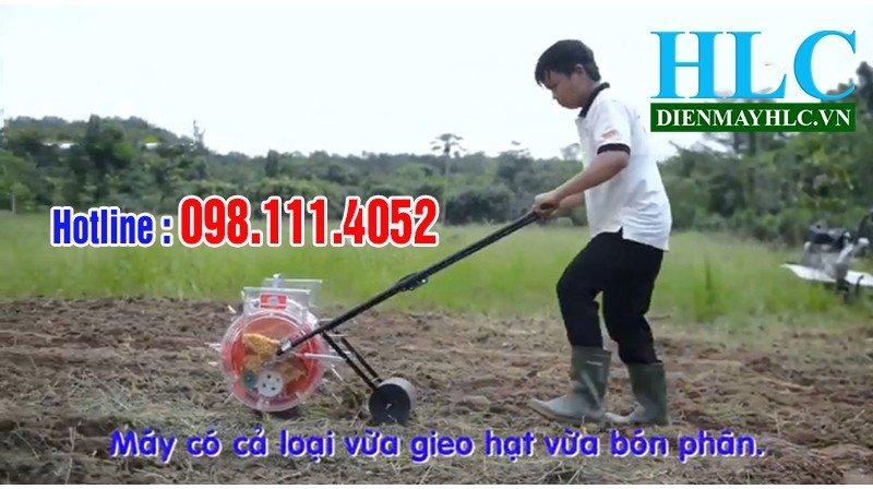may-gieo-hat-ngo-nong-nghiep-2
