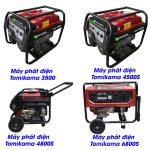 Máy phát điện chạy xăng rẻ nhất nên mua 2kw, 3kw, 5kw Hà Nội