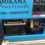 Máy phát điện Tomikama chạy dầu 8500 giá sỉ lẻ cập nhật
