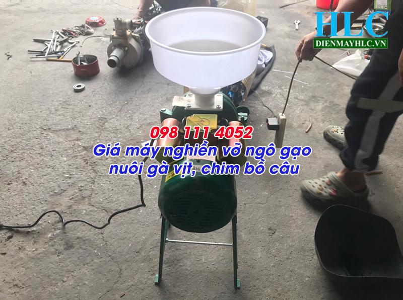 may-dap-vo-hat-ngo-thanh-manh-1