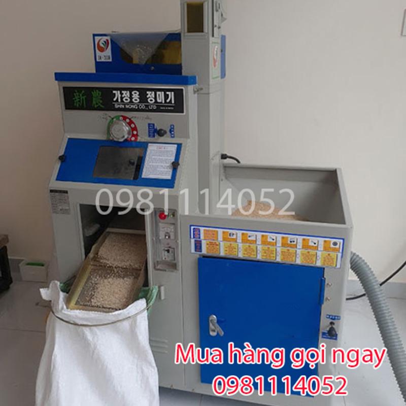 Có nên mua máy xát trắng gạo Hàn Quốc SN   300R hay không